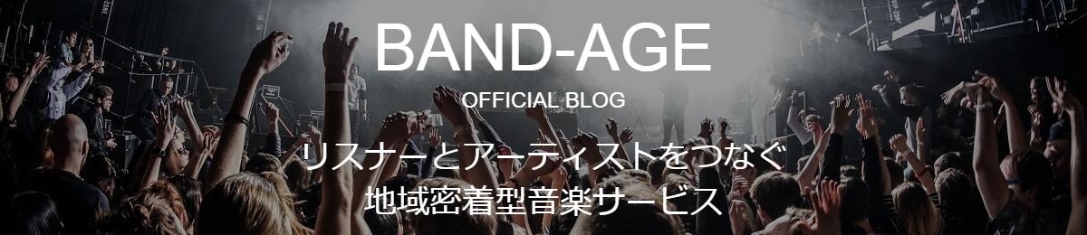 BAND-AGE